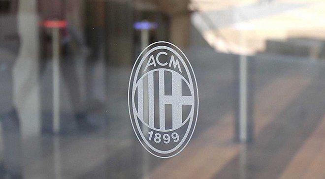 Мілан подасть апеляцію в CAS на рішення УЄФА про виключення з Ліги Європи
