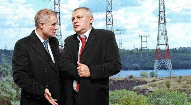 НАБУ подозревает братьев Суркисов в махинациях на сотни миллионов гривен
