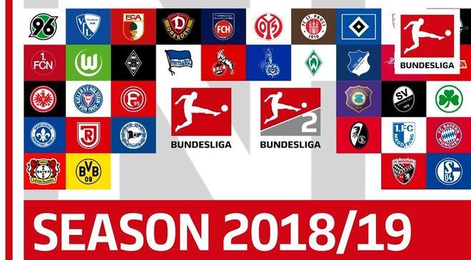 Бундесліга оголосила календар на сезон 2018/19: стало відомо, коли відбудеться дербі Коноплянки та Ярмоленка