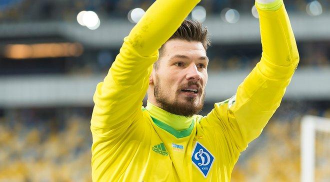 Главные новости футбола 29 июня: Бойко стал полноправным игроком Динамо, все футболисты ЧМ-2018 прошли допинг-тест