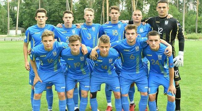 Сборная Украины отправилась в Финляндию на Евро-2018 U-19 – Лунин пропустит турнир