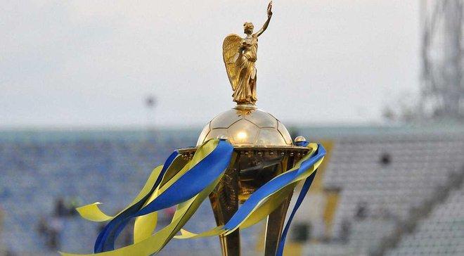 Стали известны пары первого раунда Кубка Украины