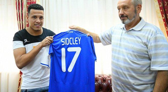 Динамо оголосило про підписання Сідклея