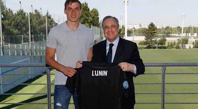 Реал представит Лунина на следующей неделе