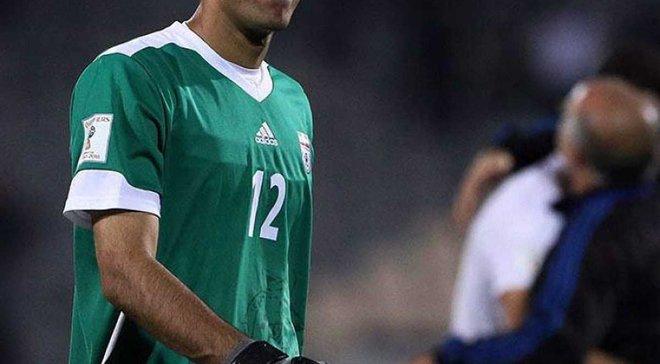 Динамо цікавиться голкіпером збірної Ірану, – ЗМІ