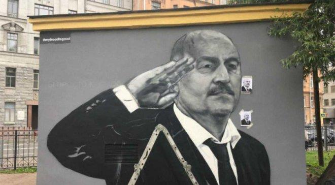 """""""Чому Мундіаль у гомофобній країні?"""": у Санкт-Петербурзі зіпсували графіті з Черчесовим"""