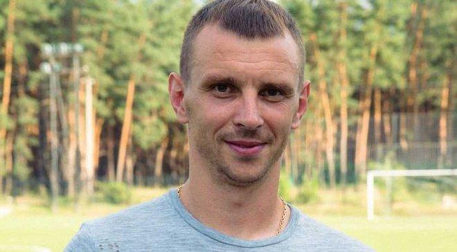 Десна объявила о трансфере Ковпака