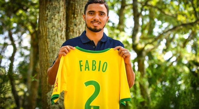 Нант оголосив про підписання Фабіо