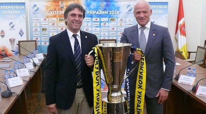 Грімм: Прагнемо провести Суперкубок України на рівні фіналу Ліги чемпіонів