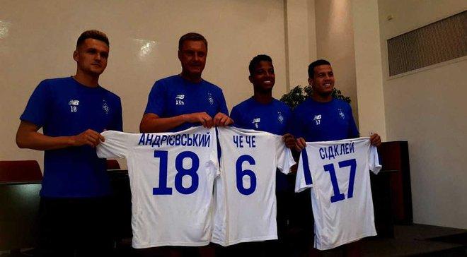 Динамо представило новичков