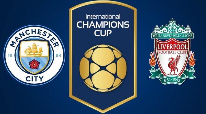 Манчестер Сити – Ливерпуль – 1:2 – видео голов и обзор матча