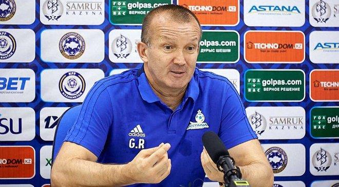 Григорчук прокомментировал победу Астаны в квалификации Лиги чемпионов