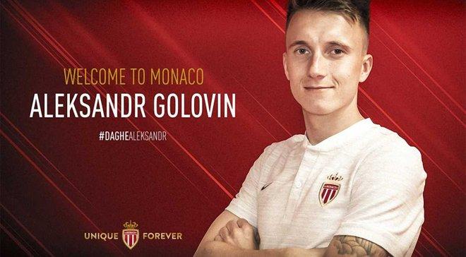 Монако оголосило про трансфер Головіна