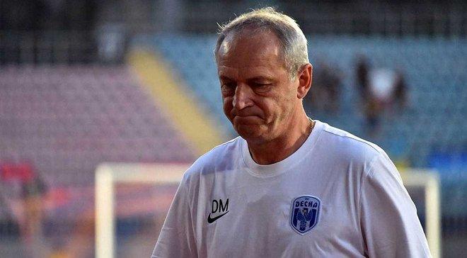 Рябоконь став найкращим тренером 2-го туру УПЛ
