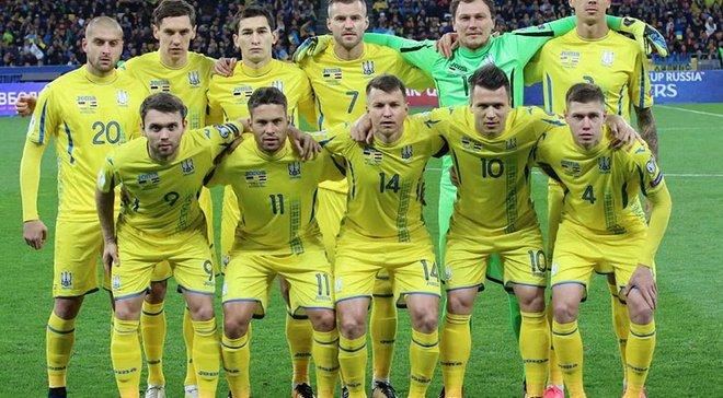 """""""Почують кожного"""", – стало відомо, де розмістять фан-зону на матч Україна – Словаччина"""