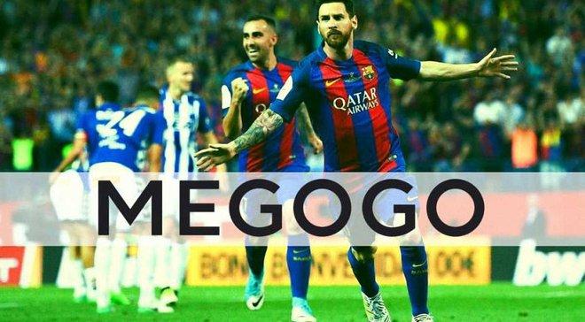 MEGOGO будет транслировать матчи Ла Лиги
