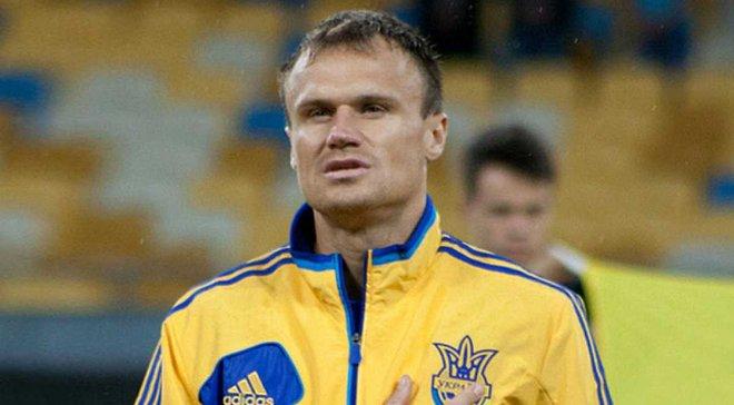 Прежний капитан сборной Украины «попался» наотдыхе вКрыму