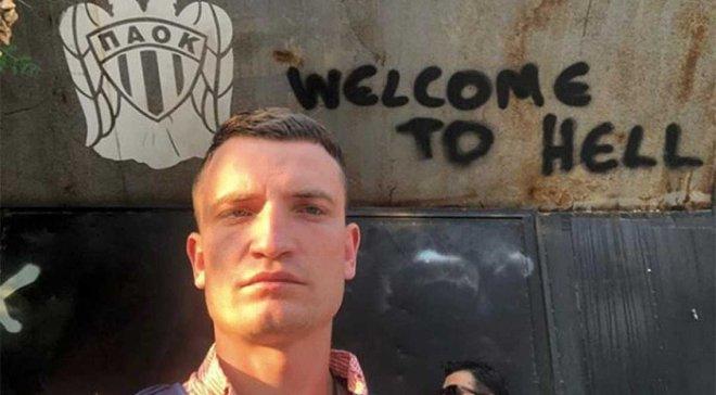 Катюзі по заслузі – пропагандисти з Росії отримали прочухана в Греції і слізно просять дискваліфікувати ПАОК Хачеріді