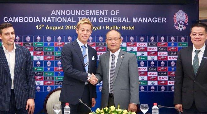 Хонда очолив збірну Камбоджі