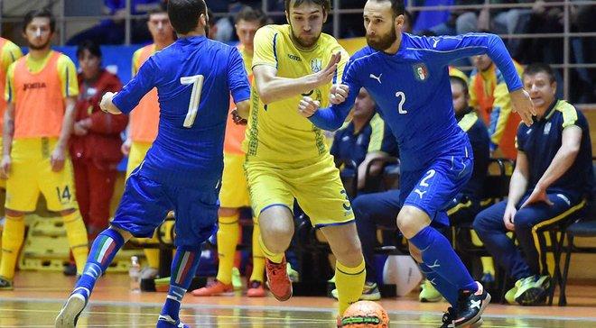 Украина уступила Италии в первом матче домашнего Евро-2018 по мини-футболу