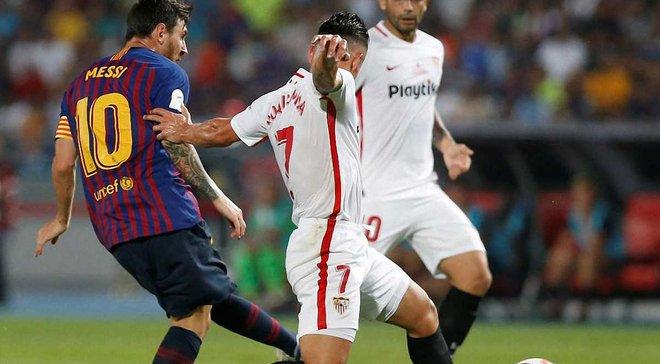 Мессі став найтитулованішим гравцем в історії Барселони