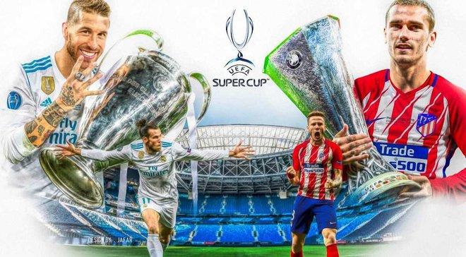 Реал – Атлетико: анонс матча за Суперкубок УЕФА