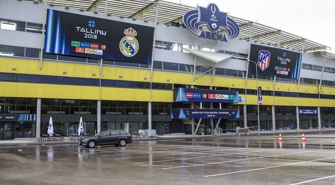 Реал – Атлетіко: Україна не включена в список трансляторів матчу Суперкубка УЄФА