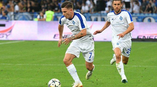Ступар: Арбітр не зарахував гол Славії через порушення правил, другий гол Динамобув забитий із офсайду