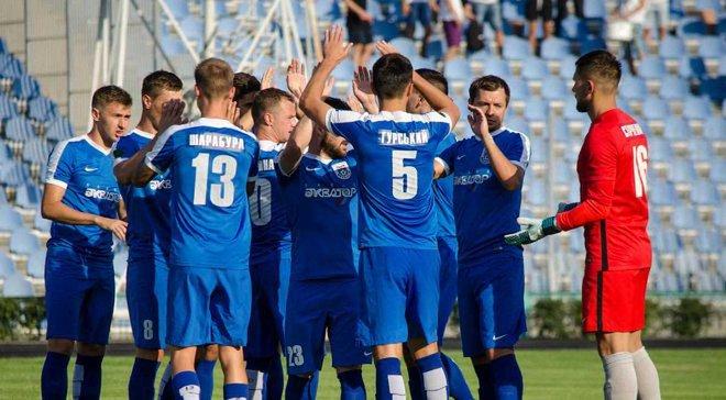 Первая лига: Николаев очень оригинально пригласил людей на матч против Прикарпатья