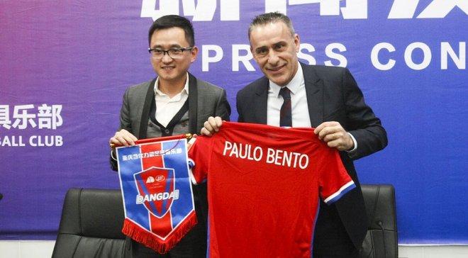 Бенту возглавил сборную Южной Кореи