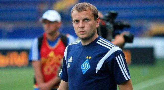 Гусєв може стати тренером молодіжної команди Динамо, – Бурбас