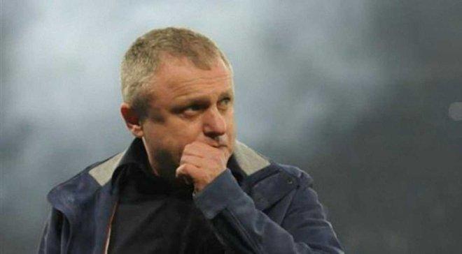 Суркіс привітав Зорю з виходом в плей-офф Ліги Європи