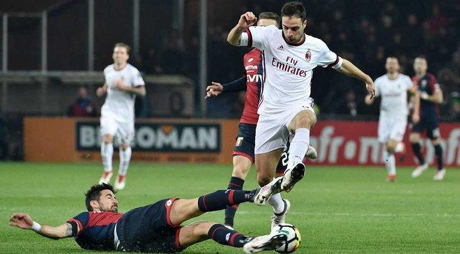 Мілан зіграє проти Дженоа 31 жовтня: стало відомо, коли відбудуться перенесені матчі 1 туру Серії А