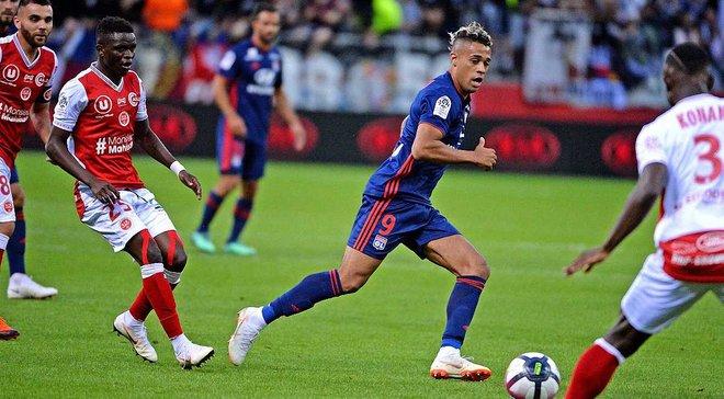 Ліга 1: Ліон сенсаційно програв Реймсу