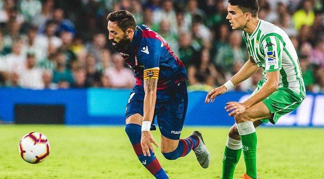Ла Лига: Леванте на выезде разгромил Бетис, Жирона сыграла вничью с Вальядолидом
