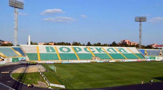 Інспекція УЄФА наближчим часом прибуде в Полтаву для перевірки стадіону Ворскли