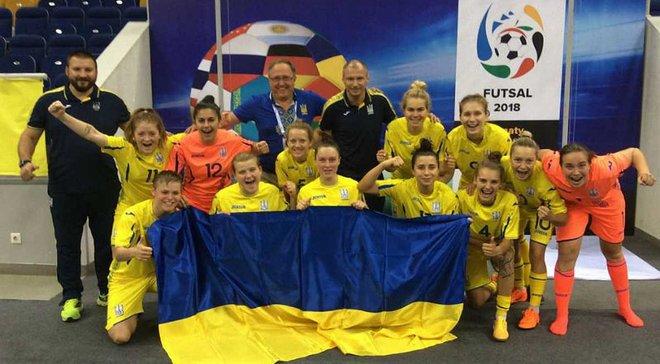 Женская сборная Украины победила Россию и вышла в полуфинал студенческого чемпионата мира по футзалу
