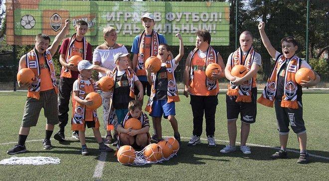 Шахтер организовал тренировку для детей с ограниченными возможностями