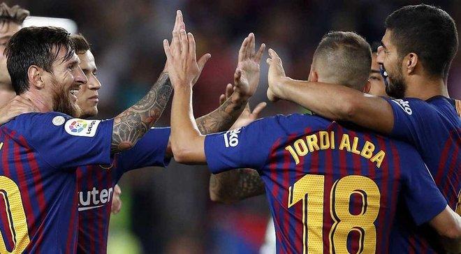 Вальядолід – Барселона: пряма трансляція
