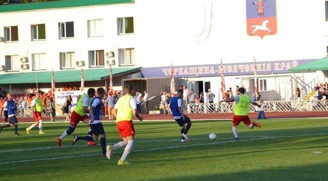 В Черкасах встановили рекорд за тривалістю футбольного матчу, поєдинок тривав добу