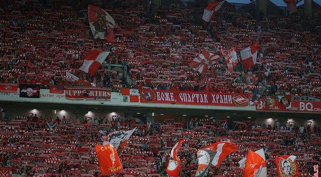 Спартак оштрафован на 31 тысячу евро за поведение болельщиков