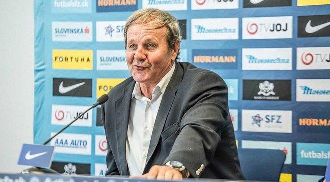 Сборная Словакии объявила состав на матч с Украиной