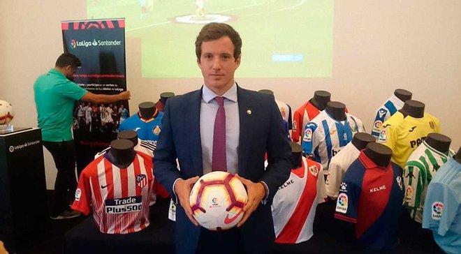 Ла Лига планирует проводить в Мексике матчи Примеры
