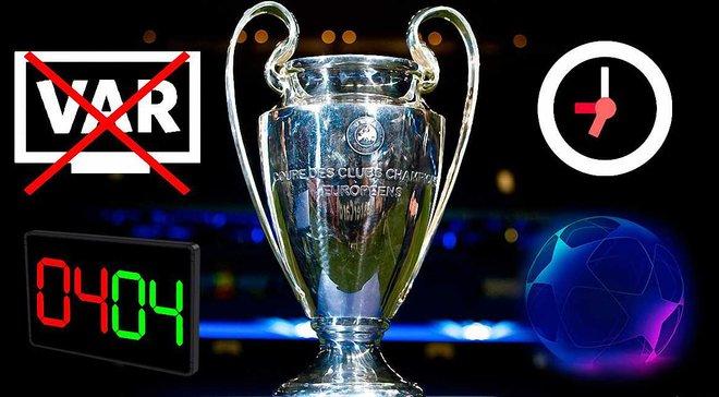 Лига чемпионов 2018/19: 5 главных фишек в формате нового сезона