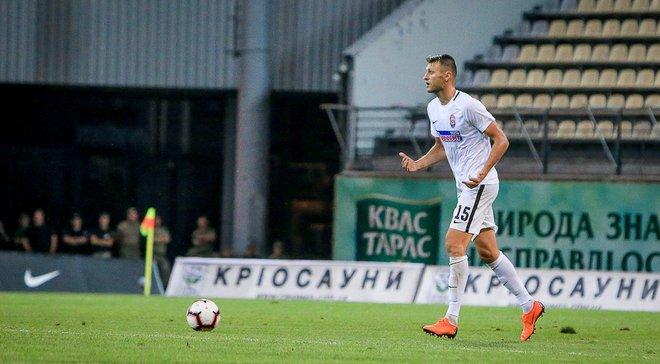 Віталій Вернидуб: Моя помилка стала ключовою в матчі з РБ Лейпциг