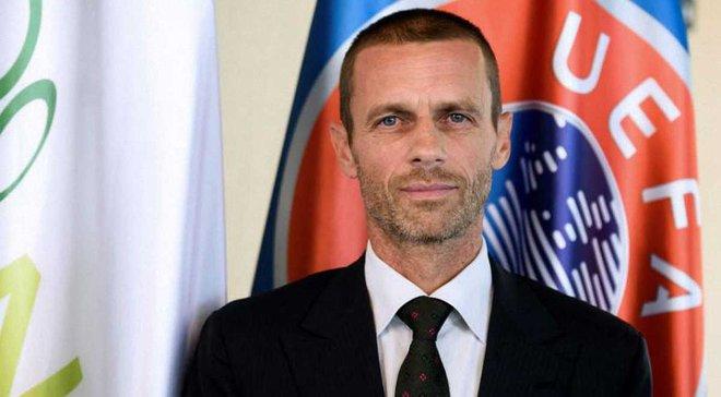 УЕФА может ввести новый еврокубок и сократить количество команд в Лиге Европы, – Bild