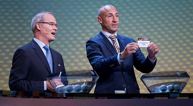 Жеребкування групового етапу Ліги Європи 2018/19 – онлайн-трансляція: як це було