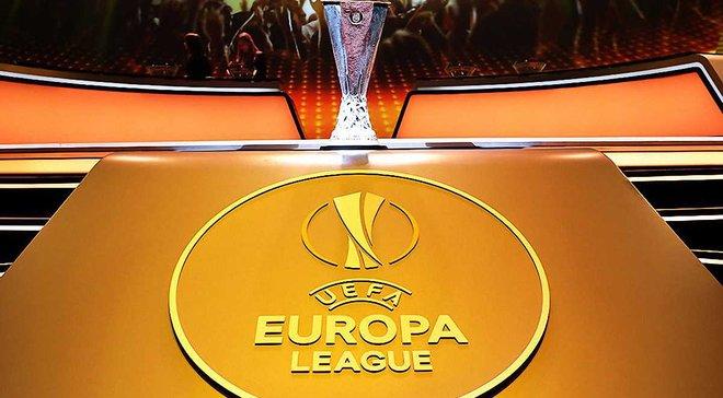 Розклад матчів Динамо та Ворскли на груповому етапі Ліги Європи 2018/19