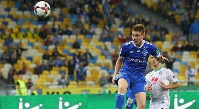 Динамо – Карпаты: прямая трансляция матча 7 тура УПЛ