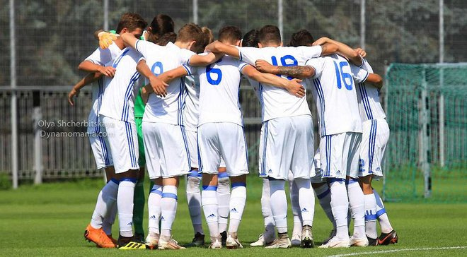 Сьогодні Динамо U-19 дізнається суперника в Юнацькій лізі УЄФА